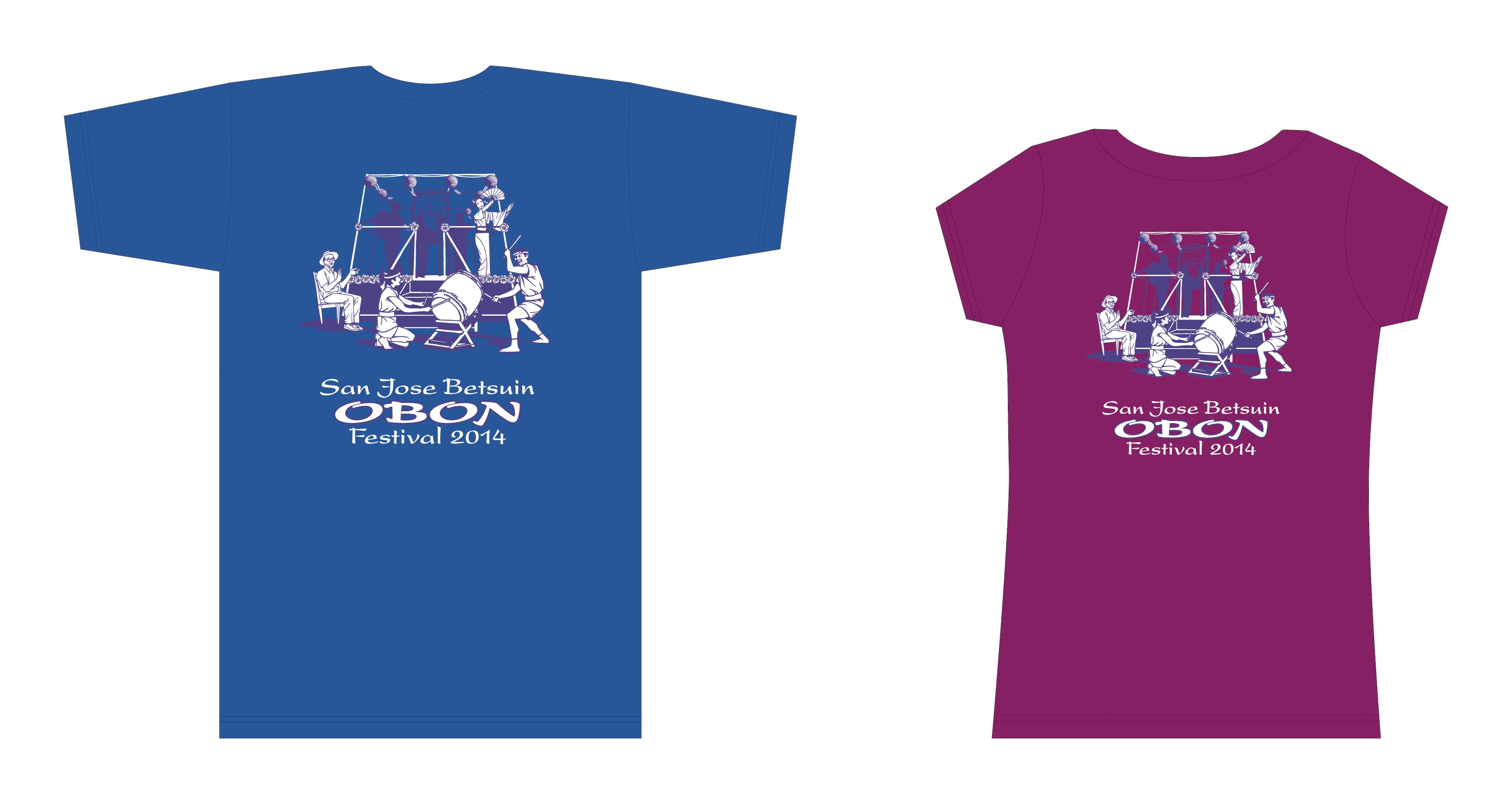 Festival T-shirts