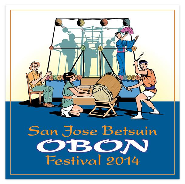 San Jose Betsuin Obon Festival 2014 Logo